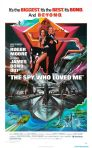 James Bond, The Spy Who Loved Me, movie poster