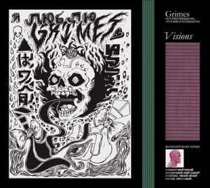 grimes, visions, album, cover, art