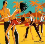 Salsa Dancing Beach